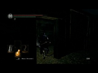 Dark Souls: Prepare to Die Edition #37 ������ ������